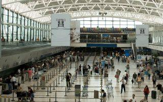 Οι νέες ταυτότητες θα έχουν όλα τα χαρακτηριστικά ασφαλείας του Διεθνούς Οργανισμού Πολιτικής Αεροπορίας (ΙCAO), με αποτέλεσμα ο κάτοχός τους να μπορεί να ταξιδεύει χωρίς διαβατήριο σε πολλές χώρες εκτός Ε.Ε., μεταξύ των οποίων και οι ΗΠΑ.