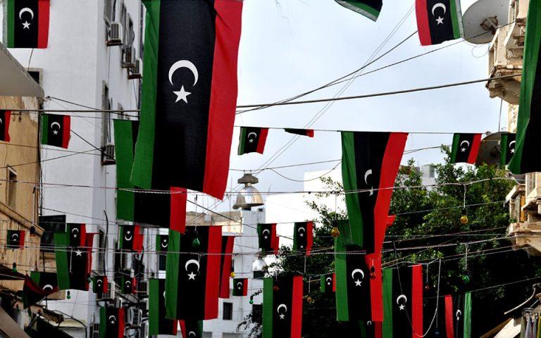 Διπλωματικό «πόκερ» για τη Λιβύη