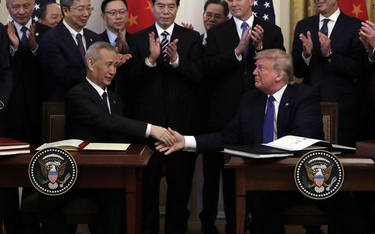 Υπεγράφη η Φάση 1 της «ιστορικής» εμπορικής συμφωνίας ΗΠΑ – Κίνας