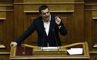 O πρόεδρος του ΣΥΡΙΖΑ Αλέξης Τσίπρας μιλά κατά τη διάρκεια μόνης συζήτησης και ψήφισης επί της αρχής, των άρθρων και του συνόλου του σχεδίου νόμου: «Κύρωση του Πρωτοκόλλου Τροποποίησης της Συμφωνίας Αμοιβαίας Αμυντικής Συνεργασίας μεταξύ της Κυβέρνησης της Ελληνικής Δημοκρατίας και της Κυβέρνησης των Ηνωμένων Πολιτειών της Αμερικής» στη Βουλή, Αθήνα Πέμπτη 30 Ιανουαρίου 2020. ΑΠΕ- ΜΠΕ/ΑΠΕ- ΜΠΕ/ΑΛΕΞΑΝΔΡΟΣ ΒΛΑΧΟΣ