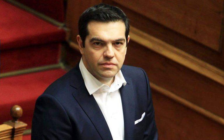 Γιατί ο κ. Τσίπρας φοβάται τυχόν πρόωρες κάλπες