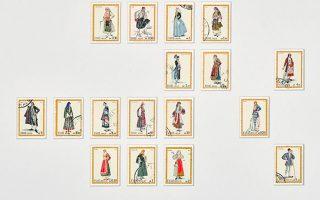 Γραμματόσημα από τη συλλογή του Αντώνη Χατζηιωάννου, που εκτίθενται ως μικρογραφίες στην γκαλερί «7» στο Κολωνάκι.