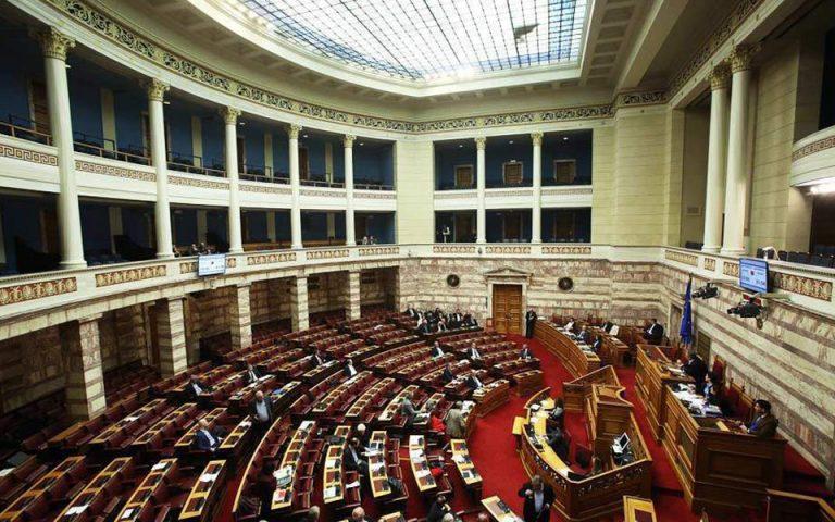 Ψηφίστηκε η τροπολογία για μηδενική συμμετοχή στα φάρμακα το 2020 για όσους έχασαν το ΕΚΑΣ