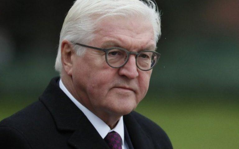 Στάινμαϊερ: Το Aουσβιτς είναι τόπος φρίκης και γερμανικής ενοχής