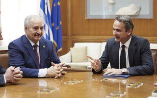 (Ξένη Δημοσίευση) Ο πρωθυπουργός Κυριάκος Μητσοτάκης (Δ) συνομιλεί με τον επικεφαλής του Λιβυκού Εθνικού Στρατού (LNA), Στρατάρχη Khalifa Haftar (2Α), κατά τη διάρκεια της συνάντησής τους, στο γραφείο του στη Βουλή, Παρασκευή 17 Ιανουαρίου 2020 ΑΠΕ-ΜΠΕ/ΓΡΑΦΕΙΟ ΤΥΠΟΥ ΠΡΩΘΥΠΟΥΡΓΟΥ/ΔΗΜΗΤΡΗΣ  ΠΑΠΑΜΗΤΣΟΣ