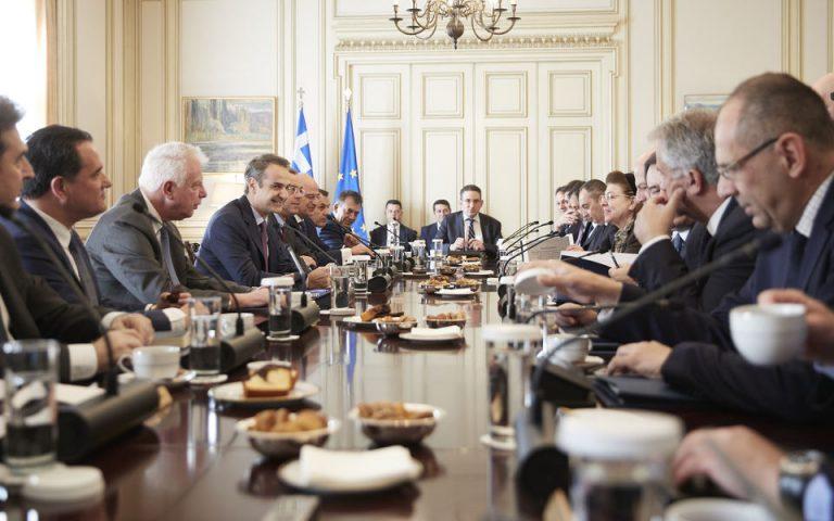 Τα πέντε νομοσχέδια που συζητήθηκαν στο υπουργικό