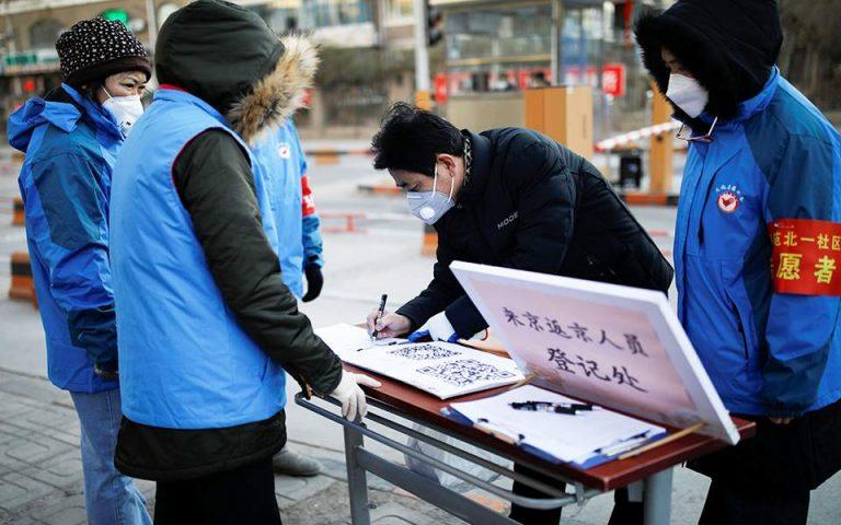 Στους 722 οι νεκροί από τον κορωνοϊό στην Κίνα