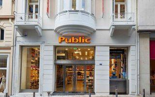 stin-platforma-tis-public-proionta-tis-mediamarkt0