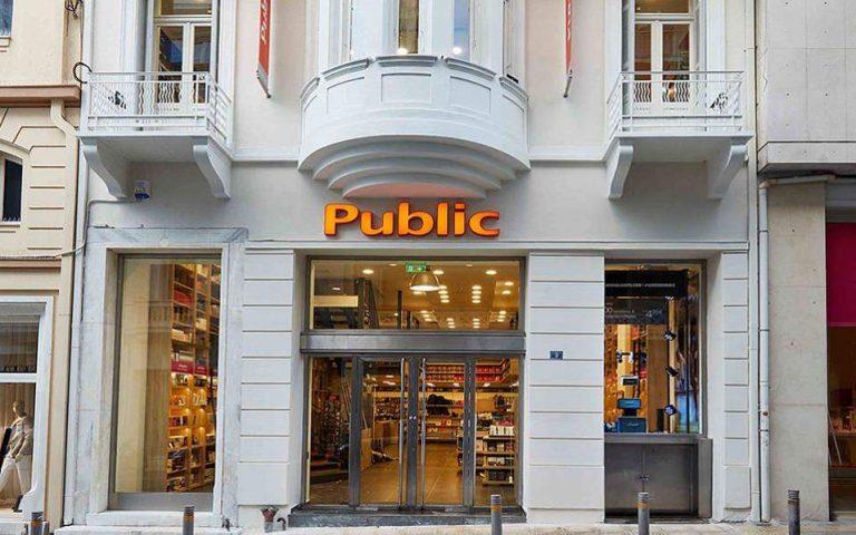 Στην πλατφόρμα της Public προϊόντα της MediaMarkt