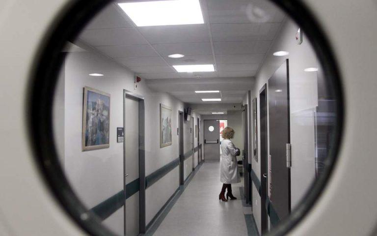 Υπ. Υγείας: Σε τρεις άξονες η προετοιμασία της χώρας για τον κορωνοϊό