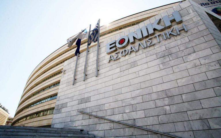 Το 10% της Εθνικής Ασφαλιστικής πρόκειται να εξαγοράσει η EBRD
