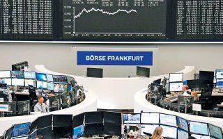 Ο Xetra DAX της Φρανκφούρτης κατέγραψε κέρδη 1,81%.