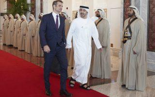 (Ξένη Δημοσίευση) Ο πρωθυπουργός Κυριάκος Μητσοτάκης (Α), συνοδευόμενος κατά την άφιξή του στο Μουσείο του Λούβρου στο Άμπου Ντάμπι των Ηνωμένων Αραβικών Εμιράτων (ΗΑΕ), Τρίτη 4 Φεβρουαρίου 2020. Ο πρωθυπουργός Κυριάκος Μητσοτάκης πραγματοποιεί διήμερη επίσκεψη στη Σαουδική Αραβία και τα Ηνωμένα Αραβικά Εμιράτα. Κατά τη δεύτερη ημέρα της επίσκεψής του στην Αραβική Χερσόνησο, ο πρωθυπουργός είχε συνάντηση με τον Αναπληρωτή Επικεφαλής του κρατικού επενδυτικού φορέα Mubadala,  Homaid Al Shimmari και ακολούθησε γεύμα εργασίας με τον Διάδοχο του Θρόνου του  Άμπου Ντάμπι, Σεΐχη Mohammed Bin Zayed Al Nahyan, παρουσία του Διευθυντή του κρατικού επενδυτικού φορέα Abu Dhabi Investment Authority (ADIA), στα κεντρικά γραφεία του ADIA. ΑΠΕ-ΜΠΕ/ΓΡΑΦΕΙΟ ΤΥΠΟΥ ΠΡΩΘΥΠΟΥΡΓΟΥ/ΔΗΜΗΤΡΗΣ ΠΑΠΑΜΗΤΣΟΣ