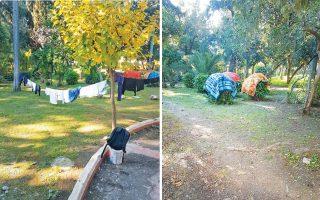Μπουγάδες και κουβέρτες που αερίζονται πάνω σε θάμνους, μια συχνή εικόνα που αντικρίζουν οι διαβάτες.