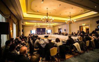 Το συνέδριο θα πραγματοποιηθεί από 5 έως και 8 Μαρτίου.