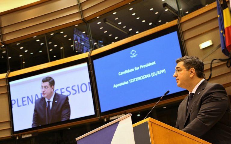Eυρωπαϊκός ρόλος για τον Απόστολο Τζιτζικώστα
