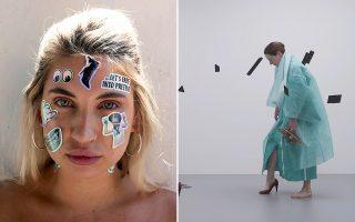 Περισσότερα από 80 fashion film μικρού μήκους και ντοκιμαντέρ περιλαμβάνει το πρόγραμμα του Athens Fashion Film Festival, που φέτος «μετακόμισε» στο πρόσφατα ανακαινισμένο Αμφιθέατρο της Τεχνόπολης.