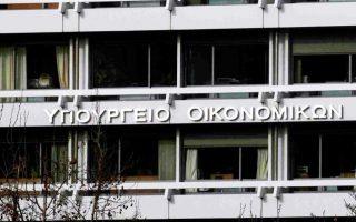 Ο υπουργός Οικονομικών Χρήστος Σταϊκούρας ανέφερε ότι το β΄ εξάμηνο του 2019, 43.000 δανειολήπτες με δάνεια ύψους 3 δισ. ευρώ, ήλθαν σε απευθείας συνεννόηση με τις τράπεζες και προχώρησαν σε ρύθμιση, χωρίς να περάσουν από την πλατφόρμα.