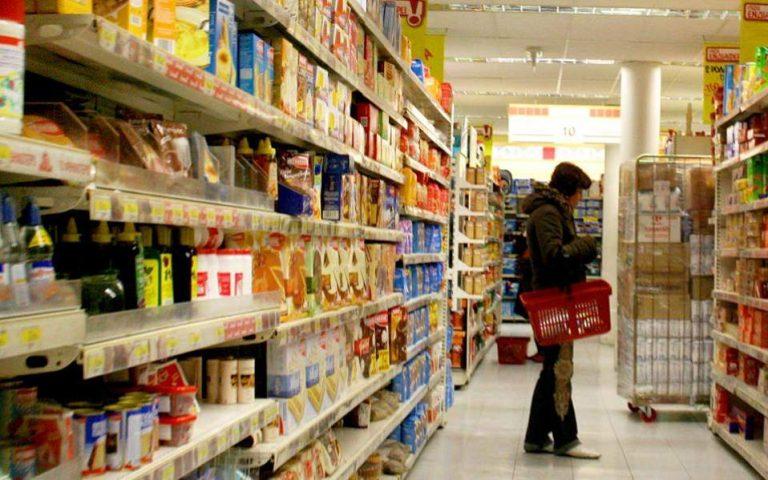 Μείωση τζίρου στα σούπερ μάρκετ λόγω Black Friday