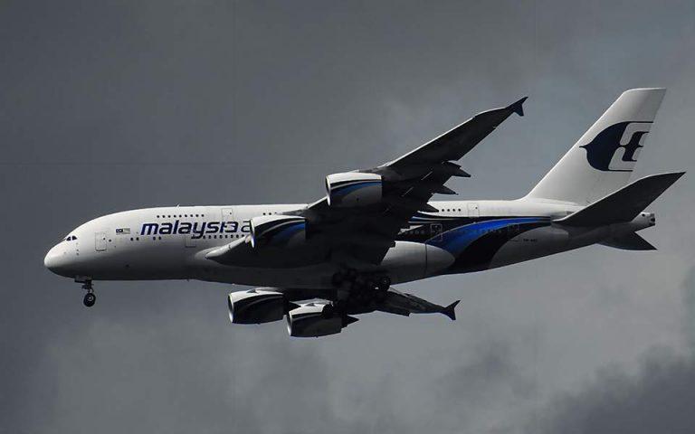Πτήση MH370: «Αξιωματούχοι στη Μαλαισία υποψιάζονταν εξαρχής ότι ο πιλότος αυτοκτόνησε»