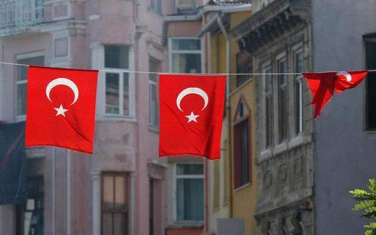 Διαφοροποίηση από Τούρκο διπλωμάτη