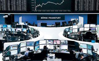 Ο δείκτης Xetra DAX της Φρανκφούρτης έκλεισε με κέρδη 0,79%.