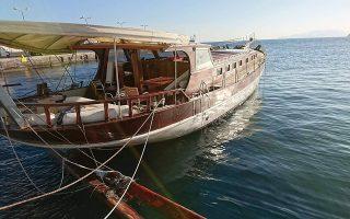 Το «Pamira», ένα παλιό και βρώμικο σκάφος μήκους 18,5 μέτρων, δεν είχε ιδιαίτερες ανέσεις.