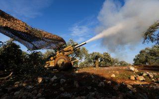 Αντάρτες που υποστηρίζονται από την Τουρκία βάλλουν εναντίον θέσεων του συριακού στρατού στο χωριό Ναϊράμπ της επαρχίας Ιντλίμπ.