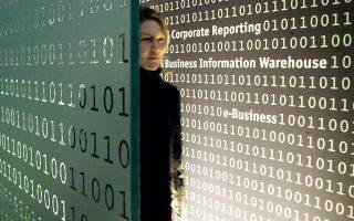 Μία από τις μεγαλύτερες προκλήσεις για τις αρχές ανταγωνισμού ανά τον κόσμο είναι η λεγόμενη αλγοριθμική σύμπραξη (π.χ., η εφαρμογή αλγορίθμων για να διατηρούνται στο ίδιο επίπεδο οι τιμές σε εταιρείες ηλεκτρονικού εμπορίου που έχουν συστήσει καρτέλ).