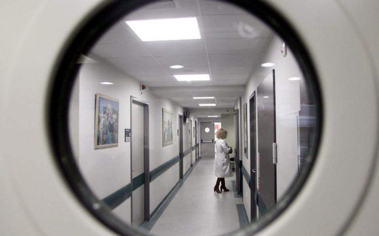 Ανησυχούν για τον καρκίνο, αμελούν τις εξετάσεις