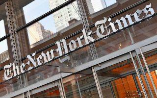 Απαράδεκτη η δίωξη ενός δημοσιογράφου για τη γνώμη του, απαντάει η σύνταξη των New York Times.