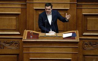 metopiki-apo-al-tsipra-gia-to-prosfygiko0