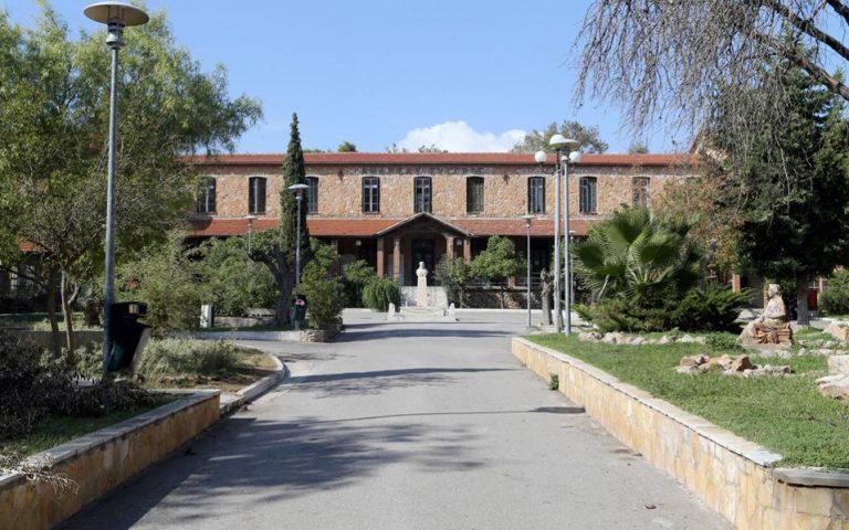 Εκκληση για το Γηροκομείο Αθηνών
