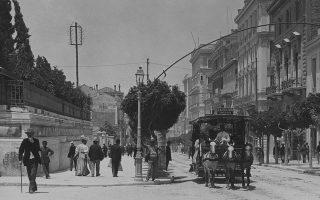 «Η οδός Σταδίου στα τέλη του 19ου αιώνα». Αγνωστος φωτογράφος.