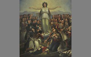 «Η Ελλάς ευγνωμονούσα» (1858) του Θ. Βρυζάκη, Εθνική Πινακοθήκη.