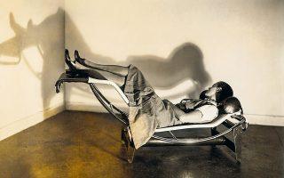 Chaise longue basculante B306