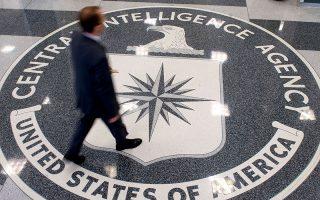 Το εμβληματικό ψηφιδωτό στην είσοδο του ιστορικού αρχηγείου της CIA στο Λάνγκλεϊ της Βιρτζίνια.