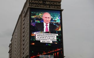 An electronic screen, installed on the facade of a shopping mall, shows an image of Russian President Vladimir Putin and a quote from his annual address to the Federal Assembly in Moscow, Russia January 15, 2020. The quote reads: