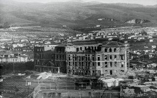Το κτίριο της ΧΑΝΘ ξεκίνησε να χτίζεται το 1924 και ολοκληρώθηκε δέκα χρόνια μετά.