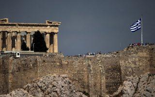 syskepsi-gia-tin-asfaleia-tis-akropolis0