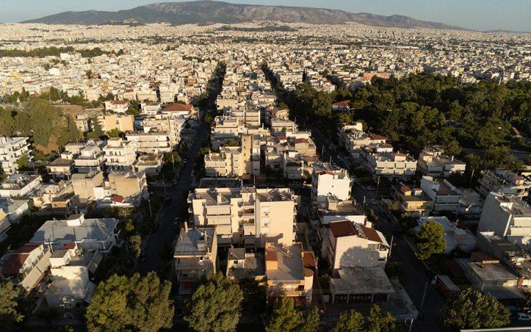 Τις «ορφανές» κληρονομιές αναζητεί το ελληνικό Δημόσιο