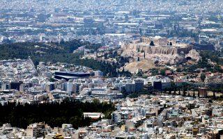 Oσοι μεταφέρουν τη φορολογική κατοικία τους στην Ελλάδα θα τύχουν σημαντικών φορολογικών εκπτώσεων για το παγκόσμιο εισόδημά τους.