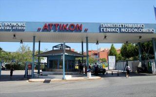 sto-attikon-ypopto-peristatiko-gia-koronoio-amp-8211-en-anamoni-ton-apotelesmaton0