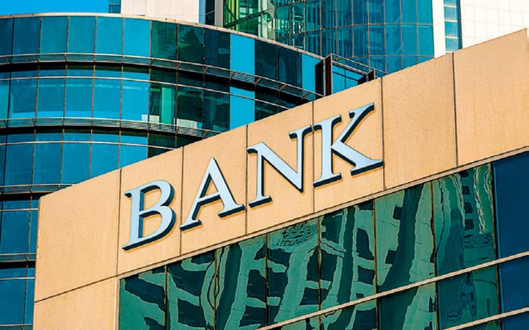 Μια διαφορετική τραπεζική προσέγγιση για την ελληνική οικονομία