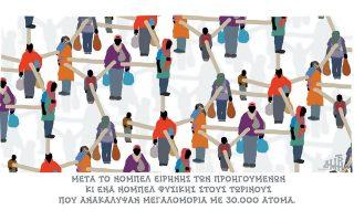 skitso-toy-dimitri-chantzopoyloy-05-02-200