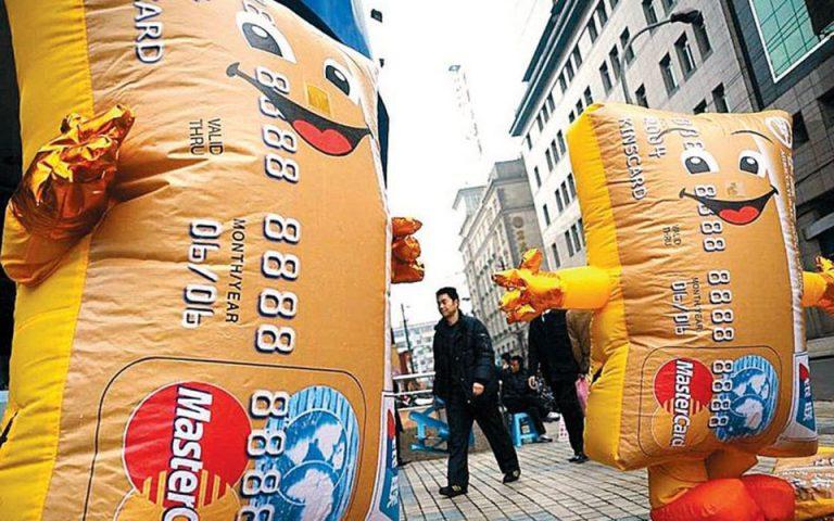 Η Mastercard εισέρχεται πρώτη στην αχανή αγορά της Κίνας