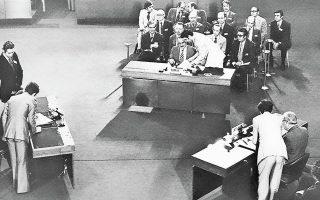 Γενική άποψη της Διάσκεψης της Γενεύης. Παρά την πραγματοποίηση της δεύτερης εισβολής, η Διάσκεψη δεν έπληξε τη θεσμική υπόσταση της Κυπριακής Δημοκρατίας. ΙΔΡΥΜΑ ΚΩΝΣΤΑΝΤΙΝΟΣ Γ. ΚΑΡΑΜΑΝΛΗΣ