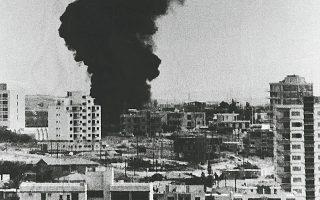Η Αμμόχωστος βομβαρδίζεται κατά τις επιχειρήσεις του «Αττίλα ΙΙ». Η πόλη κατελήφθη από τα τουρκικά στρατεύματα στις 17 Αυγούστου.