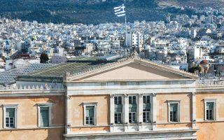 Συγκριτικά με άλλους Ευρωπαίους που έχουν χαμηλή εμπιστοσύνη προς τους δημοκρατικούς θεσμούς (κυβέρνηση, Κοινοβούλιο, κόμματα), οι Ελληνες είχαν και εν μέρει εξακολουθούν να έχουν τη χαμηλότατη εμπιστοσύνη. INTIME NEWS