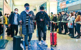 Το υπουργείο Τουρισμού της Κίνας ανακοίνωσε ότι κατά τη διάρκεια της εορταστικής περιόδου σημειώθηκαν 73% λιγότερα ταξίδια από Κινέζους σε σύγκριση με το αντίστοιχο περυσινό διάστημα.